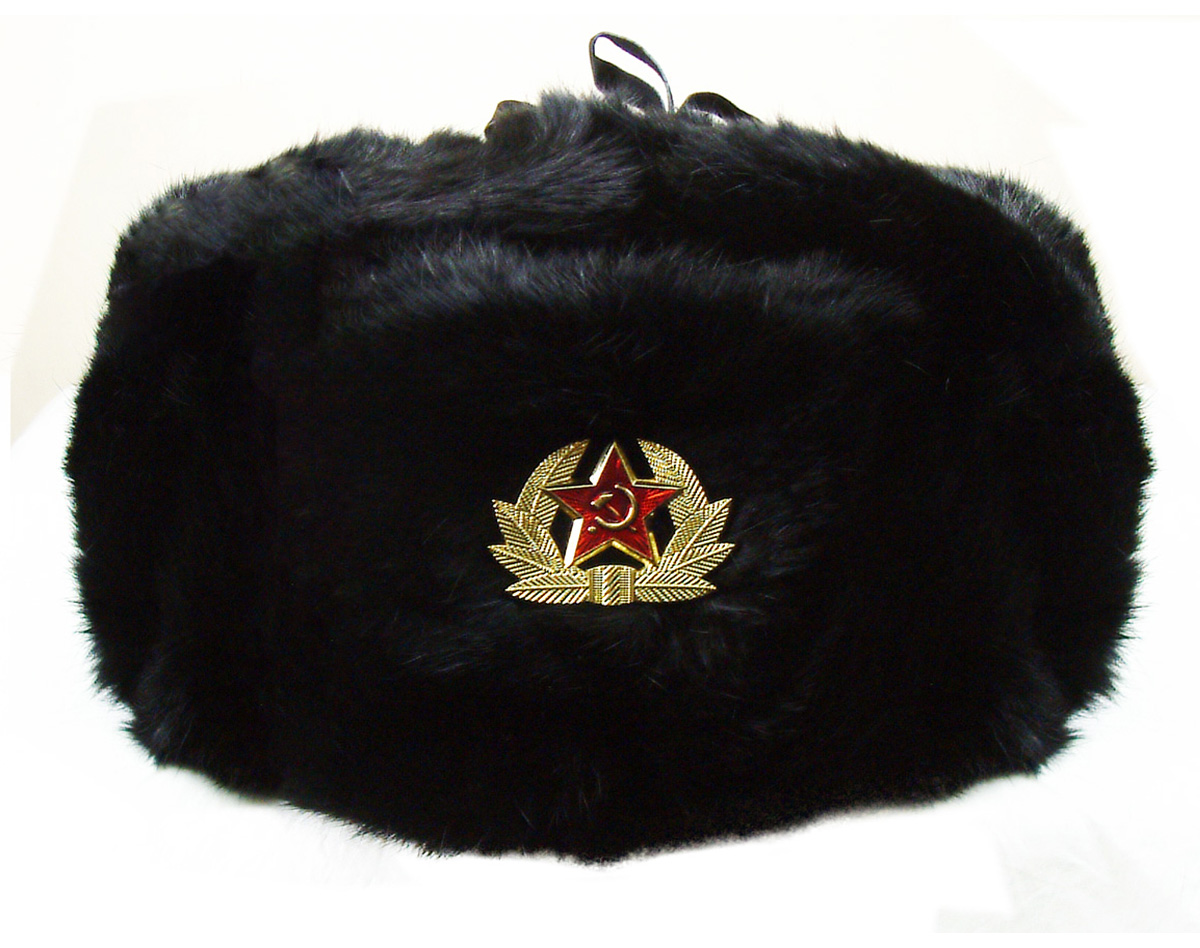 52ac96aa47f5a2 Rabbit Fur Cossack Hat (Ushanka)