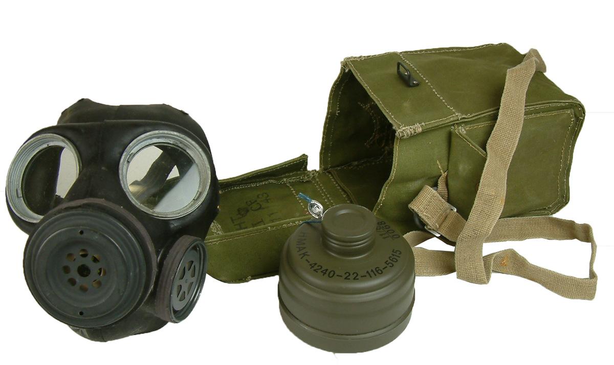 WW2 British Gas Mask by British Army