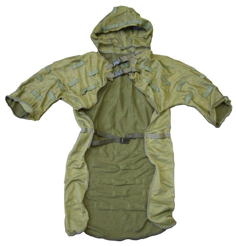 Webtex Concealment Vest Ghillie Suit By Web Tex