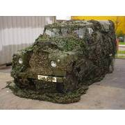 Camouflage Netting 8m x 8m