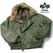 Alpha Industries Authentic N2-B Replica Series