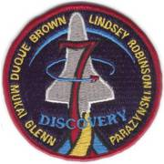 NASA Discovery XXV Flight (1998) Cloth Badge