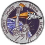 NASA Atlantis I Flight (1985) Cloth Badge