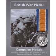 Miniature Medal - British War Medal