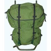 South African 65 Litre Rucksack