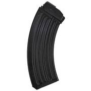 Czech Vz.58 Assault Rifle Magazine