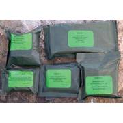 Patrol Ration Pack