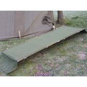 British Army Camp Bed