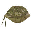 New British Army Helmet Cover