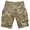 Used British MTP Combat Shorts (PCS Issue)