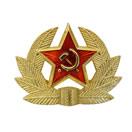 Cossack Hat Badge