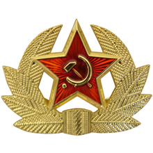Soviet Style Metal Hat Badge